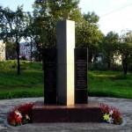 Монумент жертвам политических репрессий
