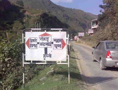 hindi-sign