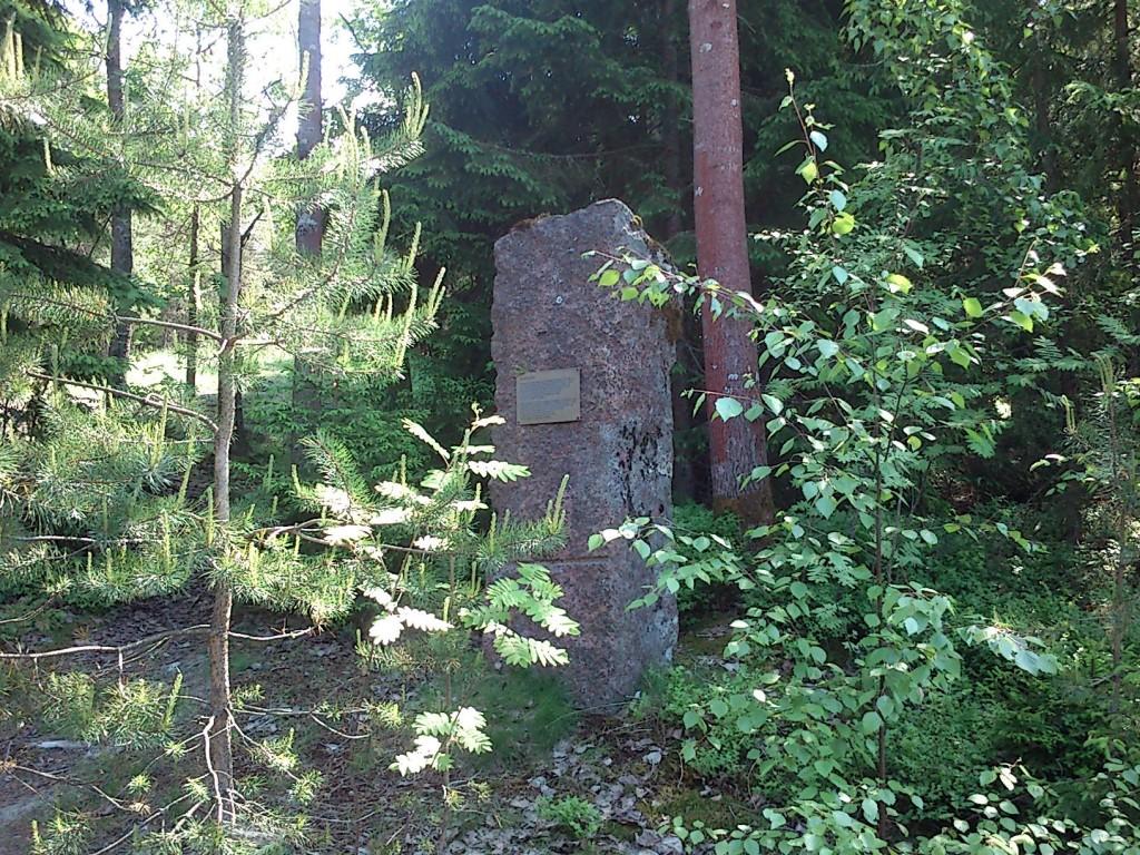 Незаметный памятник