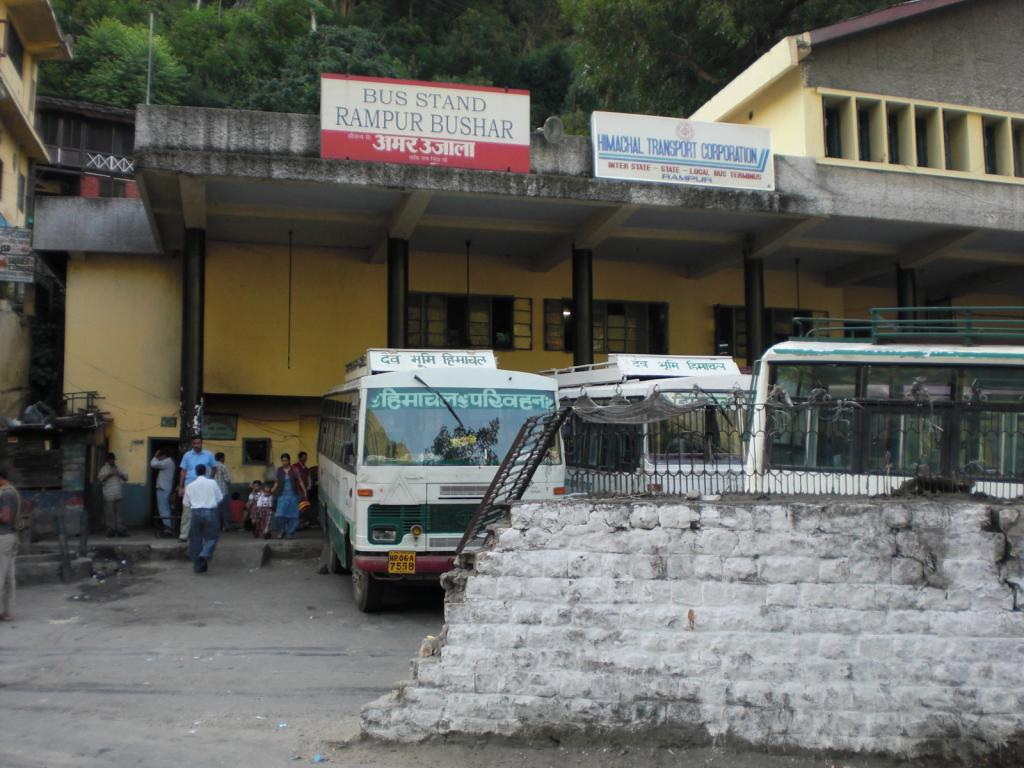 Rampur bus station
